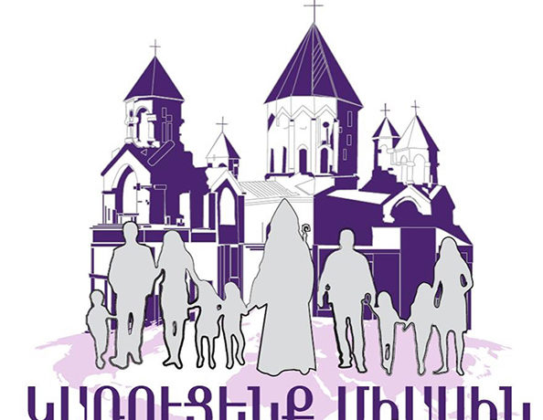 Mother See of Holy Etchmiadzin  Announces Pan-Armenian Fundraising Campaign  for the Mother Cathedral